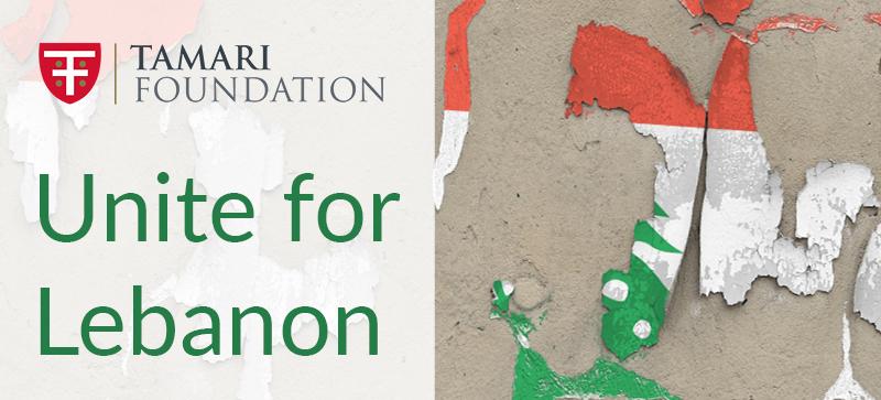 Tamari Foundation's Unite for Lebanon Emergency Relief Fund raises CHF 200'000.-